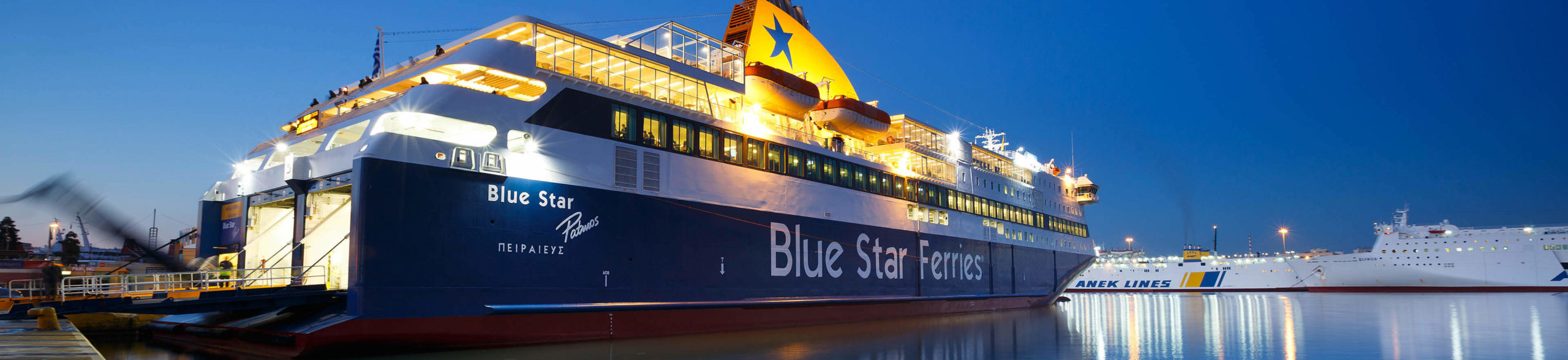 διπλό εισιτήριο από Κάρπαθο -Αθηνά δωρεά από την Blue Star Ferries.